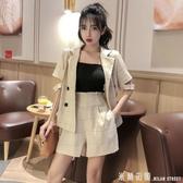 西裝套裝 御姐套裝女夏季韓版輕熟風格子短袖西裝外套 高腰短褲時尚兩件套