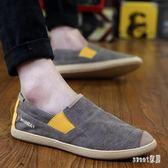 夏季帆布鞋豆豆男鞋子韓版潮流流行休閒一腳蹬懶人男士時尚布鞋 BP1329【Sweet家居】