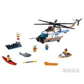 積木城市組60166重型救援直升機積木玩具xw