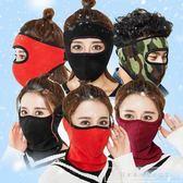 冬季保暖護額口罩女騎行加厚防風寒滑雪護全臉透氣跑步護耳面罩男『韓女王』