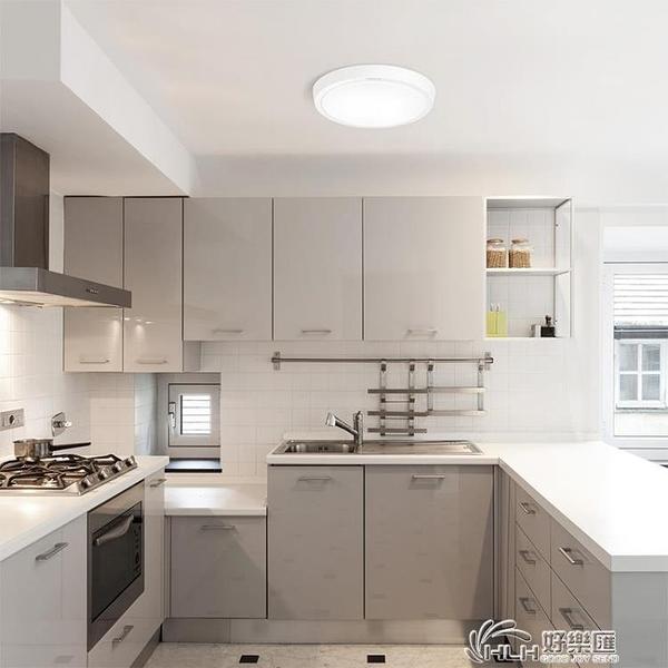照明圓形LED防水吸頂燈廚房衛生間浴室陽台過道廚衛燈具BY 好樂匯