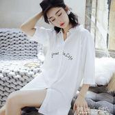 睡衣襯衫 襯衫睡衣女長款性感冰絲睡裙短袖情調衣人韓版男友風寬鬆 傾城小鋪