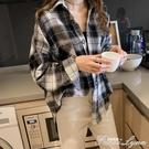 格子襯衫女2020春秋新款韓版港味復古襯衣寬鬆時尚chic長袖上衣 范思蓮恩