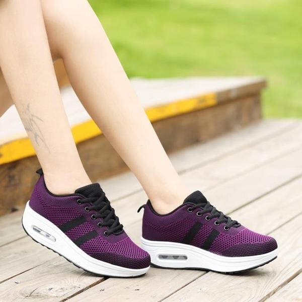 (快速)氣墊鞋韓版健步鞋網面氣墊運動鞋休閒厚底搖搖鞋女單鞋跑步鞋