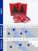 caber/卡百利情侶內褲莫代爾棉大紅圣誕卡通本命年男平角女三角褲