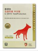 【軟體採Go網】G Data 2014 TotalProtection 全面防護 中文版【1人3年中文盒裝版】