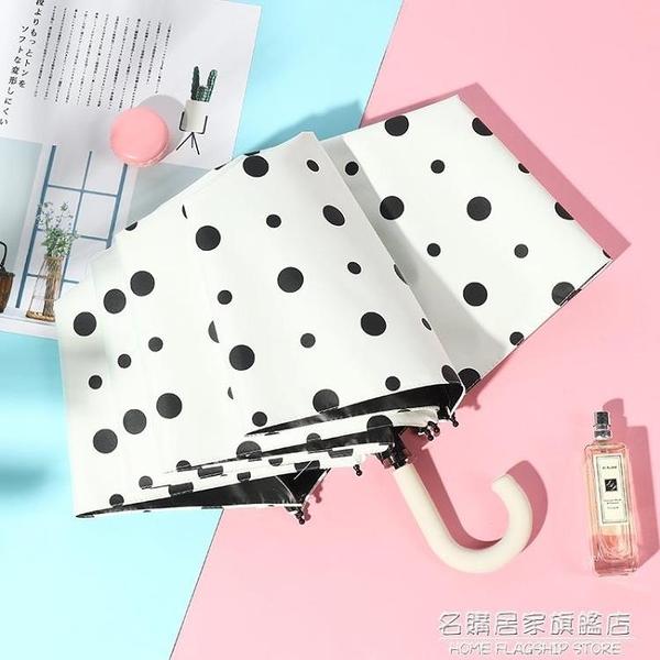 太陽傘遮陽傘晴雨傘防曬傘防紫外線女生男兩用雙人傘小巧便攜雨傘 NMS名購新品