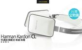 【英大公司貨】Harman Kardon CL 可通話 頭戴式 有線 耳機