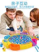 玩具寶寶小貓釣魚小孩池套裝2兒童磁性電動1-3-6歲 益智女孩男孩【全館滿一元八八折】