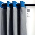 Donzu拼色布簾-簾面灰色 寬135cmx高250cm DIY可拆式/自由配色/採光遮隱私/窗簾隔間簾門簾