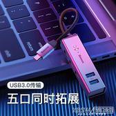 倍思 USB分線器一拖四 擴展器type-c轉換頭HUB蘋果筆記本3.0『新佰數位屋』