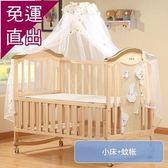 兒童床 bebivita兒童床實木無漆寶寶bb床搖籃床多功能兒童新生兒拼接大床H【快速出貨】