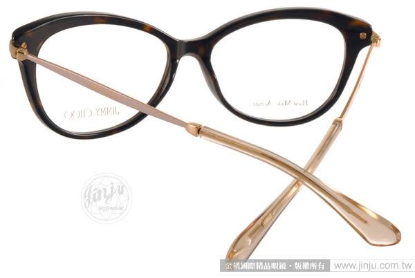 JIMMY CHOO 光學眼鏡 JC95 7VI (琥珀-金) 奢華時尚典雅女款 # 金橘眼鏡