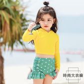 韓國兒童泳衣女防曬分體長袖溫泉時尚可愛女童【時尚大衣櫥】