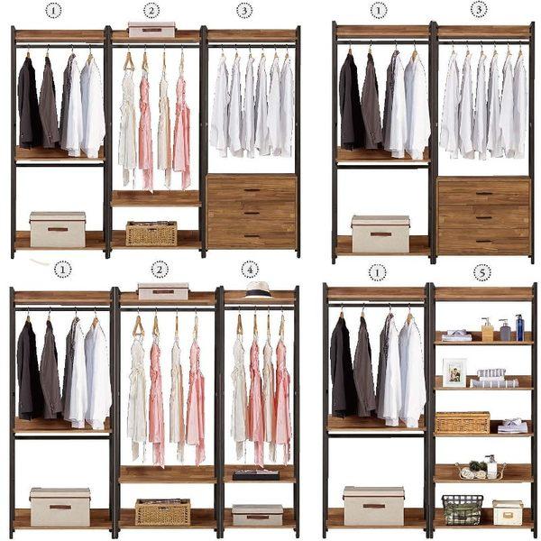 【森可家居】漢諾瓦7.2尺組合衣櫥 (編號1.3.4) 7CM049-7 開放式衣櫃 工業風 木紋質感