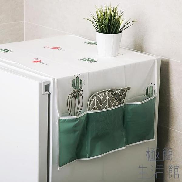 冰箱頂蓋布防塵罩收納袋防水蓋巾掛袋防塵布【極簡生活】