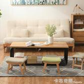 小凳子實木成人凳子時尚客廳創意換鞋凳沙發凳小板凳簡約現代家用 卡布奇諾igo