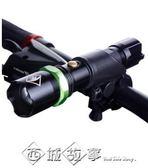 自行車燈山地車燈前燈強光調焦手電筒LED可充電單車配件騎行裝備 西城故事