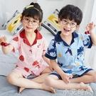 夏季兒童睡衣女童短袖純棉薄款公主男孩套裝中大童小孩寶寶家居服 小艾新品