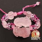 粉水晶貔貅 粉晶不凡氣質貔貅手鍊 含開光  臻觀璽世 IS0066