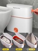 垃圾桶家用廁所衛生間帶蓋廚房客廳紙簍創意有蓋自動打包高檔YYS 【快速出貨】
