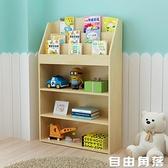 兒童卡通書櫃學生小書架玩具架置物架實木幼兒園寶寶落地繪本書架CY  自由角落