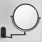 免打孔浴室化妝鏡折疊衛生間放大美容鏡壁掛貼牆雙面酒店鏡子伸縮 璐璐