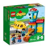 LEGO 樂高 Duplo 得寶系列 10871 機場 【鯊玩具Toy Shark】