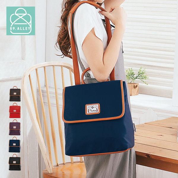 後背包 獨家品牌防水牛津 休閒便利背帶設計款兩用手提包側背包 女包89.Alley-HB89154