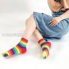 五指襪5雙中高筒五指襪秋冬薄款襪棉質糖果色條紋長筒襪分腳趾彩色防臭 快速出貨