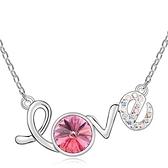 水晶項鍊+925純銀吊墜-字母造型生日情人節禮物女飾品5色73bb212【時尚巴黎】
