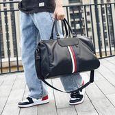 男旅行包 斜背手提包 超大容量旅遊健身包短途商務出差行李包袋韓版男包【五巷六號】wb2819