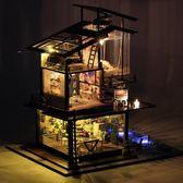 DIY小屋手工制作房子模型別墅拼裝兒童玩具禮物【奇趣小屋】