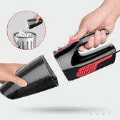 吸塵器小型汽車吸塵器車內強力兩用手持式吸力大功率 QW7615『夢幻家居』