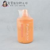 立坽『瞬間護髮』明佳麗公司貨 FORD FPM橘水鮮保濕護髮素750g IH04