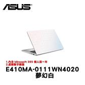 ASUS 華碩 E410MA-0111WN4020 夢幻白