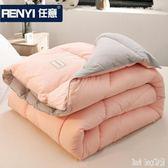 全棉被加厚保暖被芯太空被單人雙人被褥學生宿舍 QQ11390『bad boy時尚』