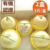 (7/15陸續出貨)【預購】溫室栽培·有機美濃瓜5斤x2盒(約5~12顆/盒)