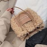 特賣秋冬大容量包包女包新款潮羊羔毛毛水桶包時尚百搭側背斜背包
