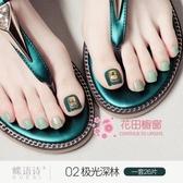 穿戴甲 腳指甲貼片美甲成品指甲貼穿戴式可反復可拆卸腳趾甲美甲貼片