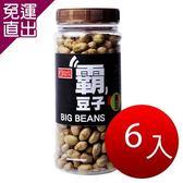 康健生機 霸豆子-黃豆180g-6罐組【免運直出】