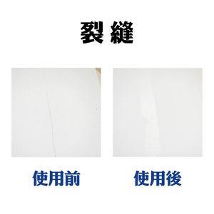 硅藻土牆面修補膏白色-250G-3入