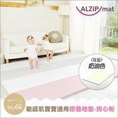 ✿蟲寶寶✿【韓國ALZiPmat】4cm吸震靜音 可摺疊式SILION 遊戲地墊 - 甜心粉