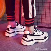 老爹鞋男韓版男鞋百搭情侶加絨運動棉鞋原宿休閒跑步老爹鞋ins超火的鞋子  color shop