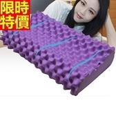 乳膠枕-護頸椎舒壓助眠健康天然乳膠枕頭68y37[時尚巴黎]