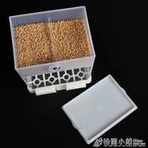 虎皮牡丹鸚鵡自動喂食器下料器鳥食盒食槽防撒防濺喂鳥器食碗用品ATF 格蘭小舖