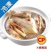 卜蜂極品人蔘雞2200g±5%/包【愛買冷凍】