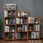 書架簡易書架收納置物架簡約 實木落地兒童學生用桌上小書櫃lx  新品