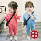 衛衣0嬰兒童2衣服1女寶寶秋季小童洋氣運動套裝3歲韓版潮 小宅妮