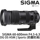 SIGMA 60-600mm F4.5-6.3 DG OS HSM Sports for SIGMA SA (24期0利率 恆伸公司貨三年保固) 飛羽攝影 防塵防滴